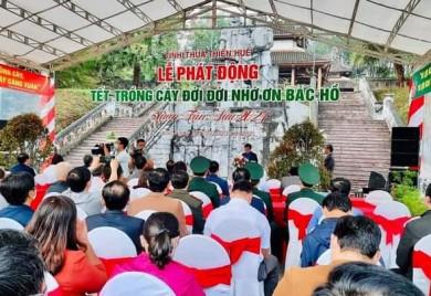 Lễ phát động Tết trồng cây Xuân Kỷ Sửu và hoạt động hưởng ứng lời kêu gọi của Thủ tướng Chính phủ trồng 1 tỷ cây xanh cho Việt Nam trong giai đoạn 2021-2025